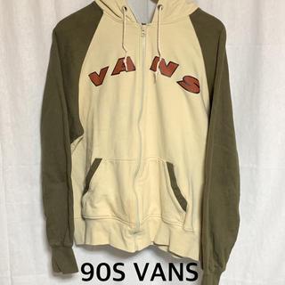 ヴァンズ(VANS)の90S VANS ジップアップスエットパーカー (パーカー)