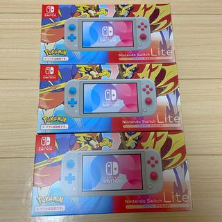Nintendo Switch - Nintendo switch lite ザシアンザマゼンタ 3台セット 印なし