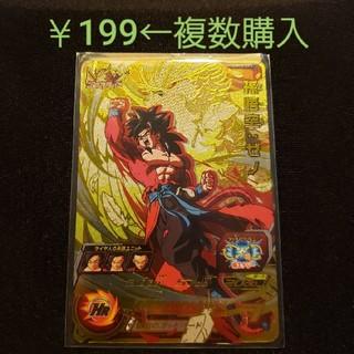 ドラゴンボール(ドラゴンボール)のドラゴンボールヒーローズ 孫悟空ゼノ UM12-CP1 孫悟空:ゼノ(シングルカード)