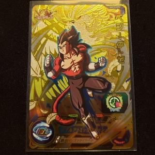 ドラゴンボール(ドラゴンボール)のドラゴンボールヒーローズ ベジータゼノ UM12-CP2 ベジータ:ゼノ(シングルカード)