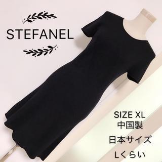 STEFANEL - STEFANEL ウール素材 ニット ワンピース