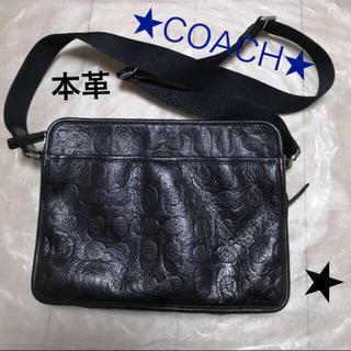 COACH - 【正規品】COACH レザー フライトショルダーバッグ