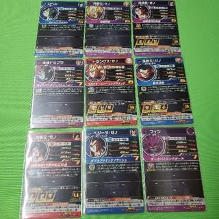 ドラゴンボール(ドラゴンボール)の孫悟天ゼノ ドラゴンボールヒーローズ UM12-CP5 孫悟天:ゼノ(シングルカード)