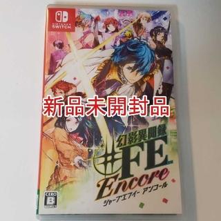 Nintendo Switch - 幻影異聞録 #FE Encore