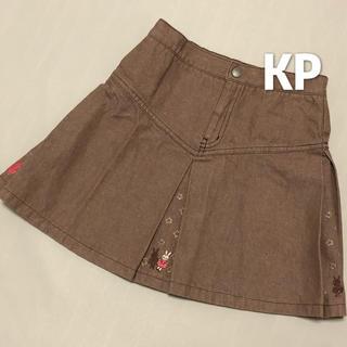ニットプランナー(KP)のケーピー KP スカート 美品 130(スカート)