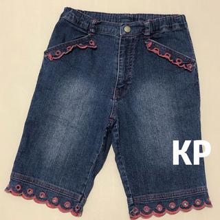 ニットプランナー(KP)のケーピー KP デニムパンツ 美品 140(パンツ/スパッツ)