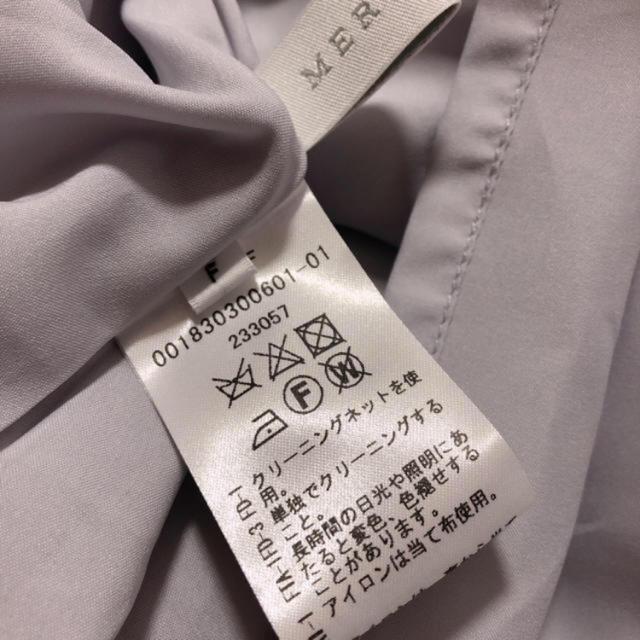 MERCURYDUO(マーキュリーデュオ)のマーキュリーデュオ♡ワンピース レディースのワンピース(ひざ丈ワンピース)の商品写真