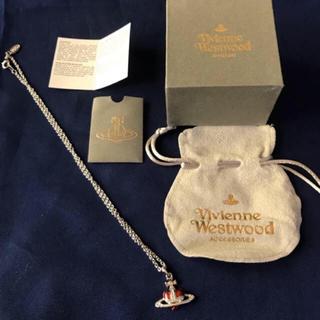 Vivienne Westwood - ヴィウィアン ウエストウッド ハートレッド