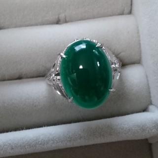 62 昭和レトロ 緑瑪瑙 透かしデザインリング メノウ グリーン(リング(指輪))