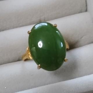 63 昭和レトロ 翡翠?緑石透かしデザインリング 指輪 天然石(リング(指輪))