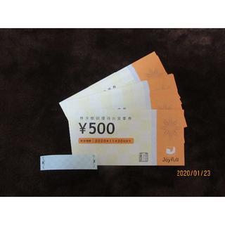 ジョイフル 株主優待食事券 1万円分(レストラン/食事券)