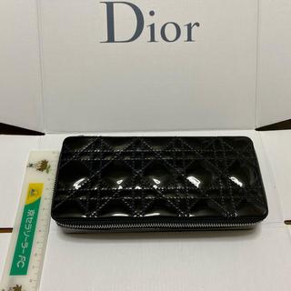 Dior - Dior  コスメケース ノベルティ