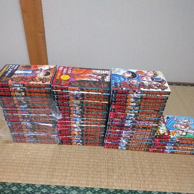 集英社(シュウエイシャ)のキングダム全巻 エンタメ/ホビーの漫画(少年漫画)の商品写真