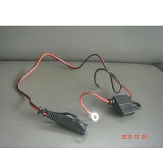 スーパーナット バッテリー 充電 取り出し ハーネス 電源 トリクル メンテ
