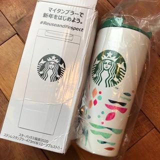 スターバックスコーヒー(Starbucks Coffee)のスタバ タンブラー スターバックスコーヒー 2020 福袋(タンブラー)