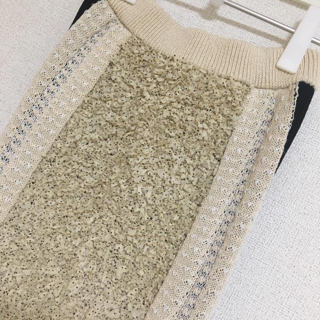 GRACE CONTINENTAL(グレースコンチネンタル)のグレースコンチネンタル ダイアグラム レディースのスカート(その他)の商品写真