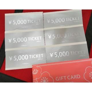 SCOT CLUB - c01.ヤマダヤ 商品券 3万円分 チケット スコットクラブ