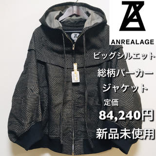 ANREALAGE - ANREALAGE☆総柄パーカージャケット☆新品未使用☆完売品☆