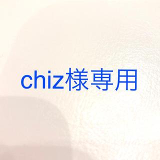 chiz様(シャンプー/コンディショナーセット)