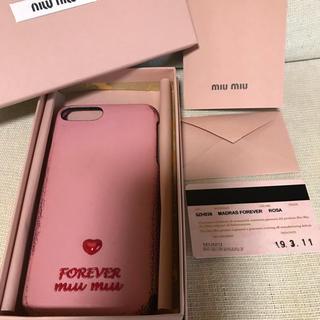 miumiu - miu miu ラブレタースマホケースiPhone7plus8plus