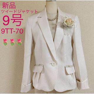 新品❤️ツイードジャケット9号ニッセン 入学式 卒業式 結婚式 披露宴 ビジネス(スーツ)