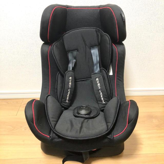 MUMS' CARRY チャイルドシート キッズ/ベビー/マタニティの外出/移動用品(自動車用チャイルドシート本体)の商品写真