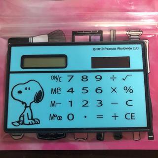 スヌーピー(SNOOPY)のSPRING付録スヌーピー電卓(オフィス用品一般)