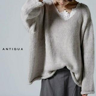 antiqua - antiqua⭐ざっくりワイドニット完売品
