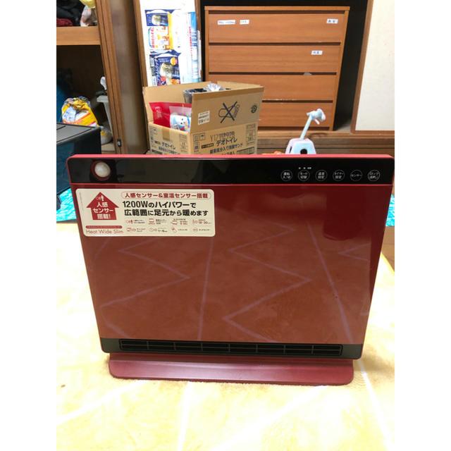 ヒートワイドスリム CH-1429  レッド スマホ/家電/カメラの冷暖房/空調(電気ヒーター)の商品写真