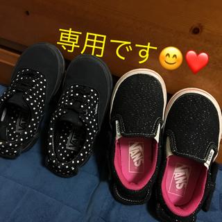 ヴァンズ(VANS)のバンズ15㎝ 黒にラメ🌟(スニーカー)