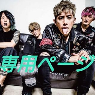 ワンオクロック(ONE OK ROCK)のあす様専用ページ☆小サイズワンオク大入りシール(ミュージシャン)