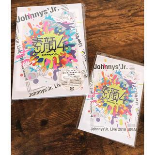 ジャニーズJr. - 素顔4 ジャニーズJr.盤 DVD 特典付き