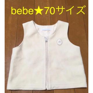ベベ(BeBe)のbebe★ベビーベスト★70サイズ(その他)