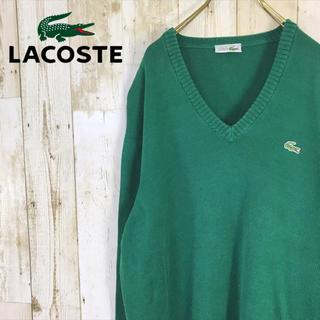 LACOSTE - フレンチラコステ コットンニット セーター ワンポイント 刺繍ロゴ ゆるだぼ