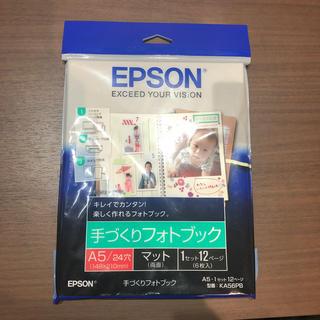 エプソン(EPSON)のEPSON 手づくりフォトブック A5(アルバム)