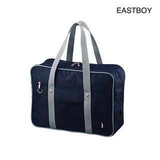イーストボーイ(EASTBOY)の新品 EASTBOY/イーストボーイ スクールバッグ(その他)