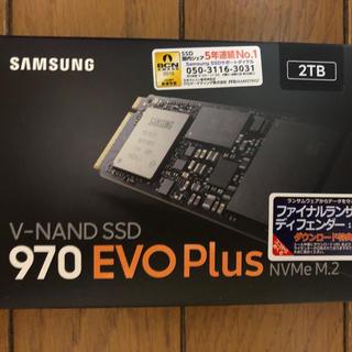 サムスン(SAMSUNG)の【新品・未開封】サムスン SSD 2TB 970 evo plus(PC周辺機器)