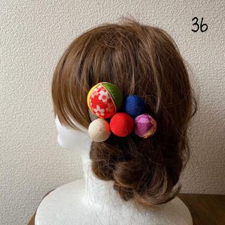 玉飾りの髪飾り【36】(和装小物)
