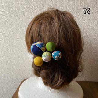 玉飾りの髪飾り【38】(和装小物)