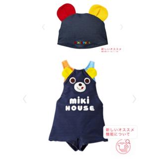 mikihouse - ミキハウス プッチー なりきりグレコ水着 帽子 セット売り
