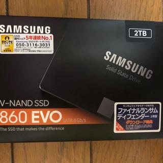 サムスン(SAMSUNG)の【新品・未開封】サムスン SSD 2TB 860 evo(PC周辺機器)