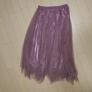 ふんわり スカート(ロングスカート)