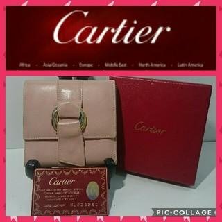 カルティエ(Cartier)のカルティエ 三つ折り財布 トリニティ ピンク(財布)