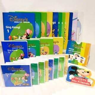 Disney - 【極美品!】2009年購入!ディズニー英語システム シングアロングセット