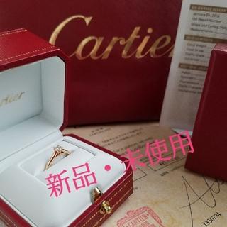 カルティエ(Cartier)のCartier 婚約指輪 1895 ソリテールリング ピンクゴールドダイヤモンド(リング(指輪))