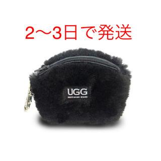 アグ(UGG)の【新品】アグ  UGG ファー ポーチ コインケース 本革 ブラック 黒(コインケース)