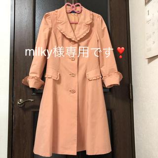 エムズグレイシー(M'S GRACY)のエムズグレシー❤️ コート size38 美品(ロングコート)