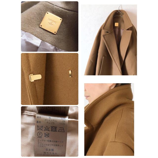 DEUXIEME CLASSE(ドゥーズィエムクラス)のDeuxieme Classe メルトンダブルクロスコート キャメル ブラウン レディースのジャケット/アウター(ロングコート)の商品写真