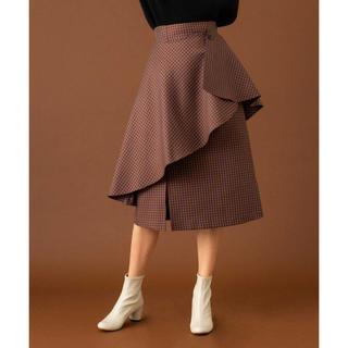 ステュディオス(STUDIOUS)の★2019aw★ UNITED TOKYO 2way スカート(ひざ丈スカート)