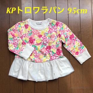 ニットプランナー(KP)のKP trois lapinsトロワラパン 花柄裾チュールカットソー95cm(Tシャツ/カットソー)